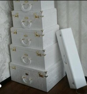 Чемоданы для невест