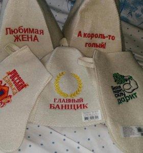 Банные принадлежности шапки, рукавички, таблички