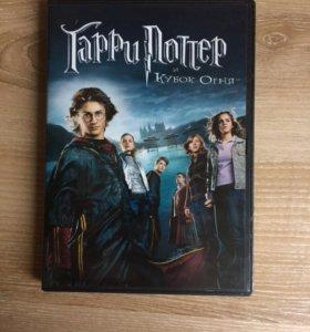 Фильм Гарри Поттер и кубок огня и Дары смерти