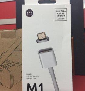 Магнитное зарядное устройство для смартфонов