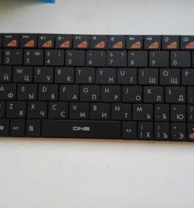 Продам блютуз клавиатуру днс
