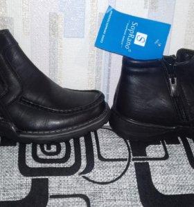 Ботиночки ,новые