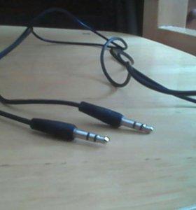 USB кабель для калонок