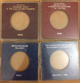 Оригинальные вкладыши с коробочкой для монет СССР