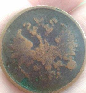 Медная монета 2 копейки 1861 год