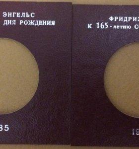 2 оригинальных вкладыша для монет СССР