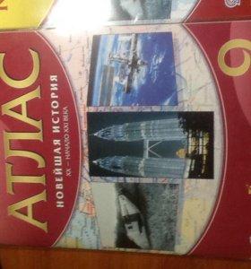 История атлас и контурная карта