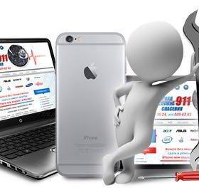 Ремонт ноутбуков, iPhone, iPad.