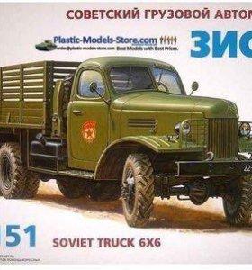 Советский грузовой автомобиль зис 151 ( 1/35)
