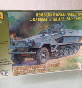 """Немецкий бронетранспортер""""Ханомаг"""" 1/35"""