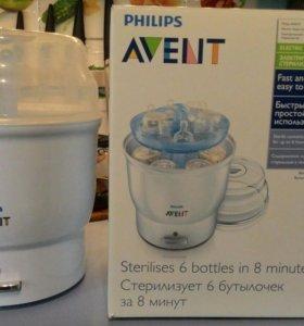 СРОЧНО!!!Стерилизатор для бутылочек Авент