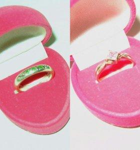 Кольцо кольца серебро 925 рр 16мм