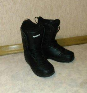 Ботинки для сноуборда