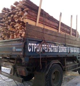 Горбыль, дрова