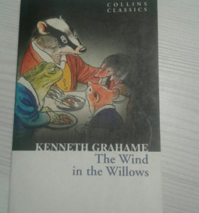 "Книга ""The Wind in the Willows"""