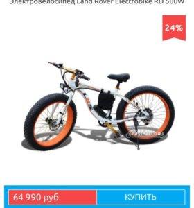 Электровелосипед FATBIKE LKS