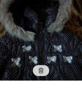 Куртка Глория джинс на рост 110-116 на 4-6 лет