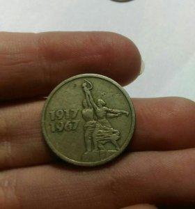 Вековая монета