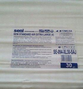 Памперсы SENI standard air extra large (4)