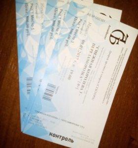3 билета