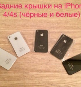 Задние крышки и экраны на iPhone 4/4s!