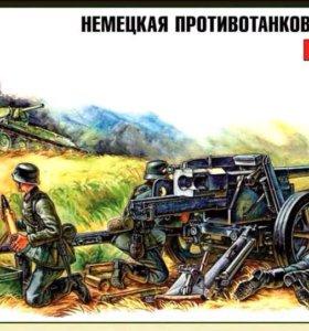 Немецкая противотанковая пушка Пак-40
