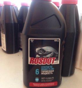 Жидкость тормозная RosDOT