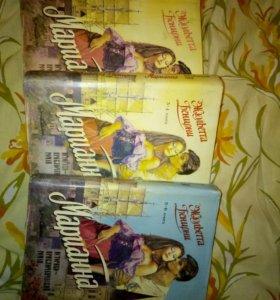 Жульетта Бенцони Марианна (комплект из 3 книг)