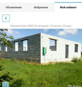 Дом 210м²