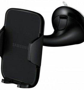 Автодержатель Samsung EE-V200SABEGRU
