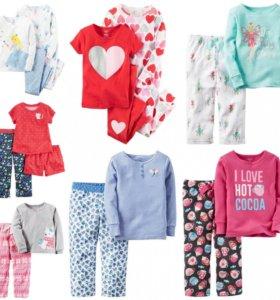 Пижамы для мальчиков и девочек