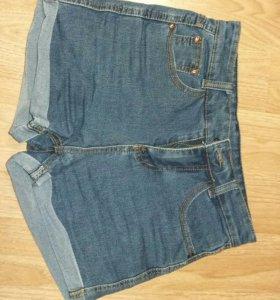 Шорты высокие джинсовые