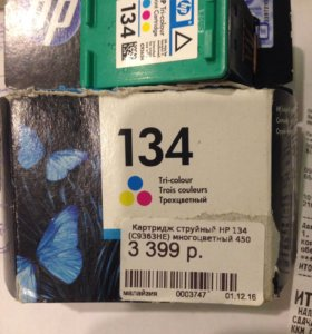 Картридж многоцветный #134