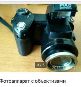 Цыфровой фотоаппарат