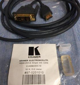 Кабель Kramer HDMI-DVI 3 метра
