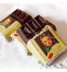 Мыло шоколад