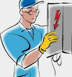 Электрик и сантехник