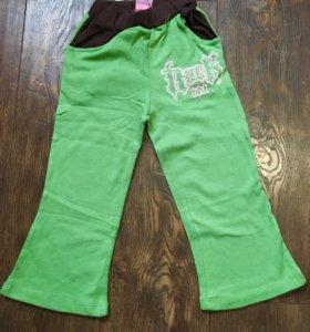 Новые брюки спортивные