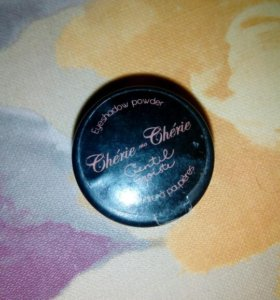 Cherie ma Cherie eyeshadow powder