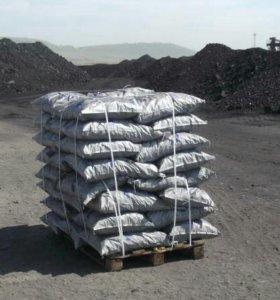 Уголь фасованный по 25-30 кг. и насыпью от 5 т.