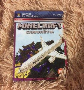 Игра Майнкрафт самолёты