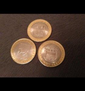 Монеты 10 р