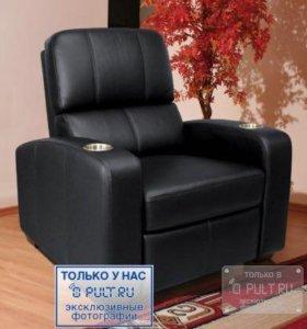 Кресло для домашнего кинотеатра