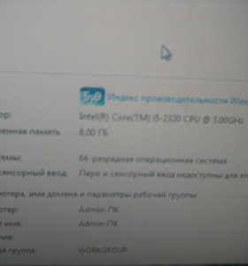 I5 2320+мамка