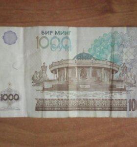 Купюра Узбекистан бир минг 1000сум