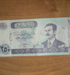 Купюра Иран 250