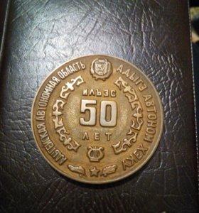 Настольная медаль бронзовый