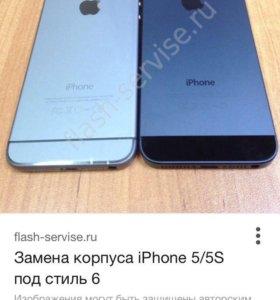 Продам айфон!!!!