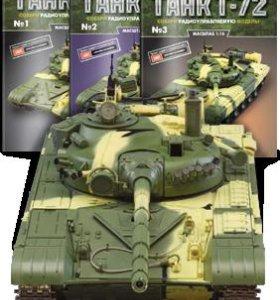 Танк Т-72 в металлическом корпусе+пульт