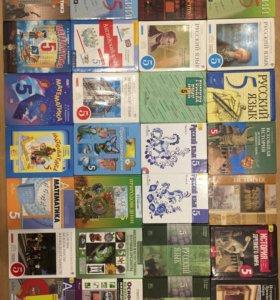 Только новейшие(с 2010года) учебники всех классов